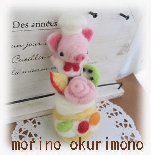 IMG_0215のコピー