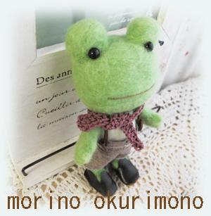 IMG_0613のコピー