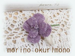 IMG_0912のコピー