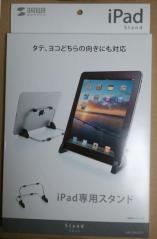 2011-04-15_004.jpg