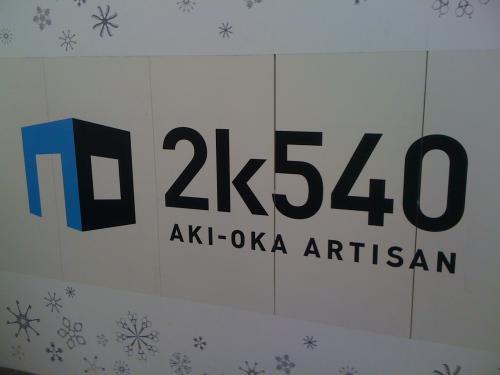 20110429-002_convert_20110501220514.jpg
