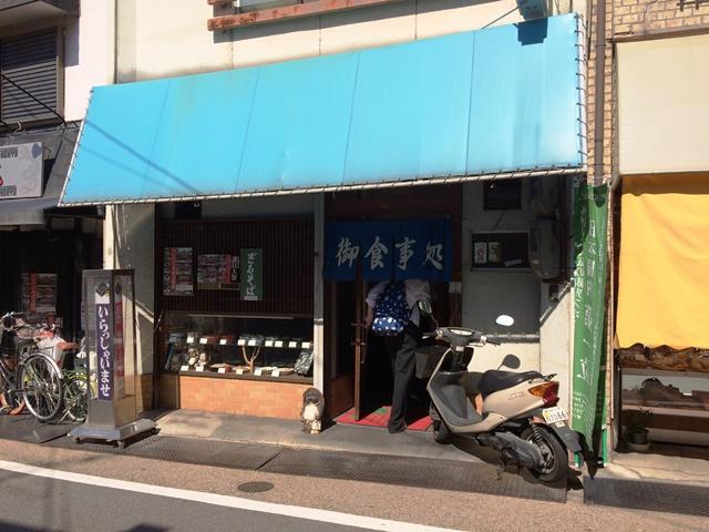 伏見稲荷11