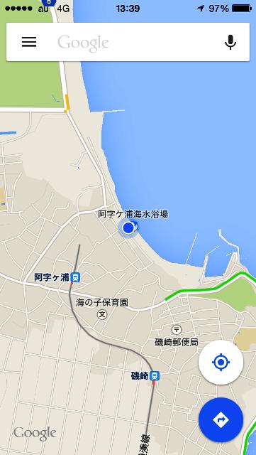 阿字ヶ浦8