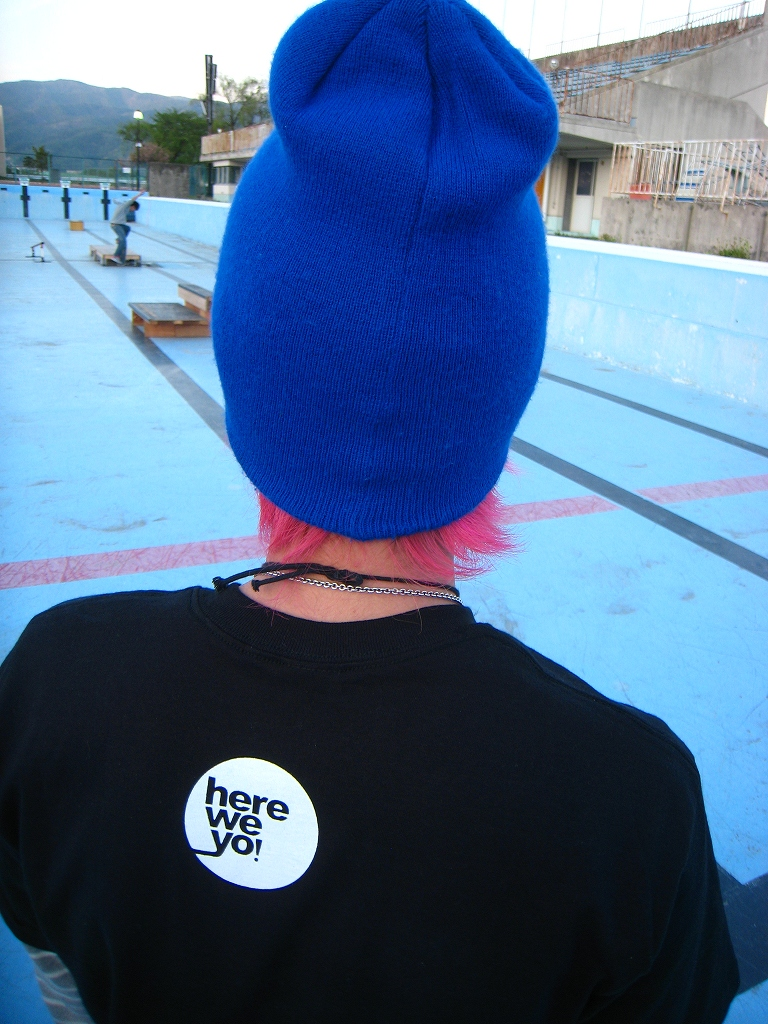 pool 251