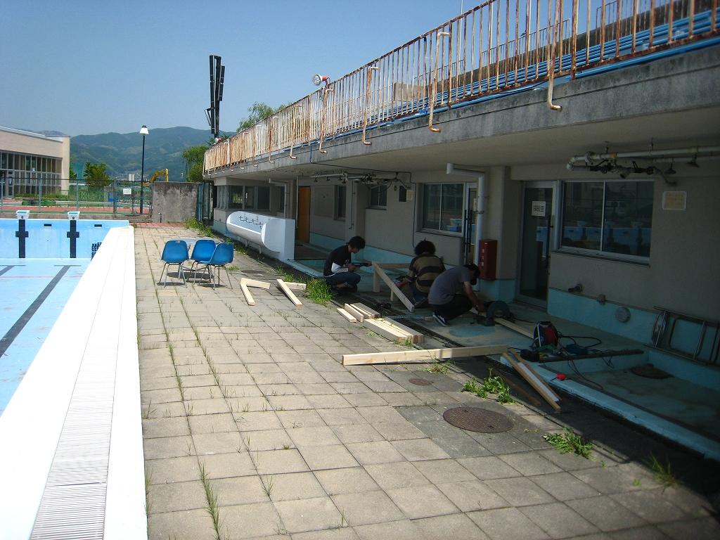 pool 271