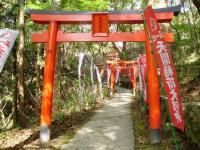 天開稲荷神社