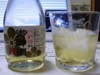 大宰府のお神酒