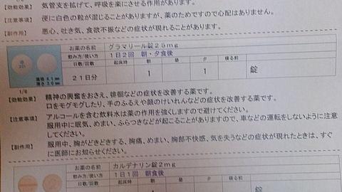 DSC_3992-001.jpg