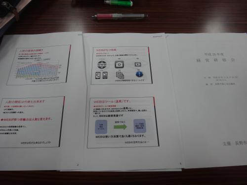 DSC08674_convert_20141117225443.jpg