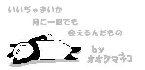 140120-8.jpg