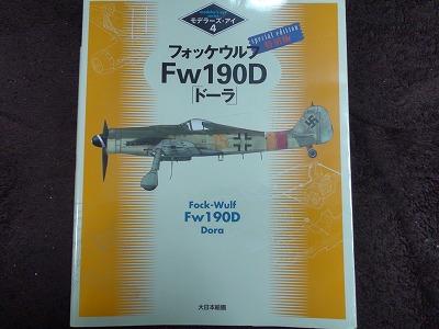 DSC00907.jpg