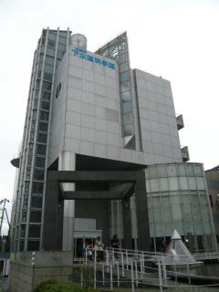 大阪市立下水道科学館01