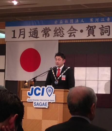 寒河江JC総会 (1)