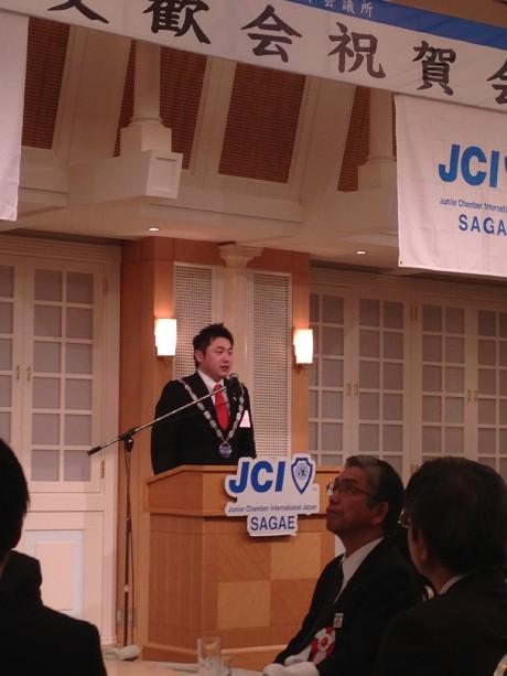 寒河江JC総会 (3)