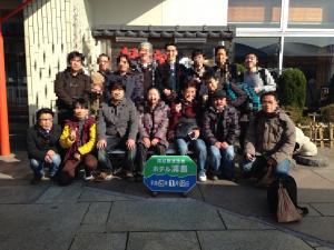 浦島旅行(加工済み)