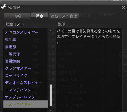 desu_setumei.jpg