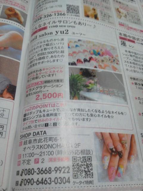 NEC_0216.jpg