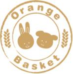 オレンジバスケット