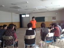 オレンジキュアのブログ