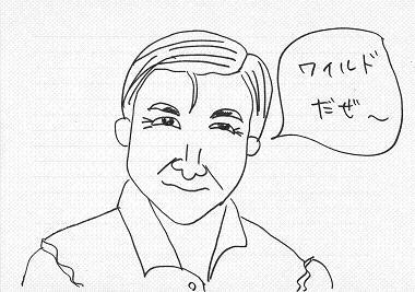 スギちゃん絵