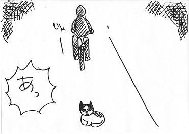 ネコ事件2