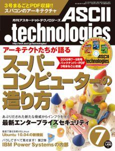ASCII.technologies