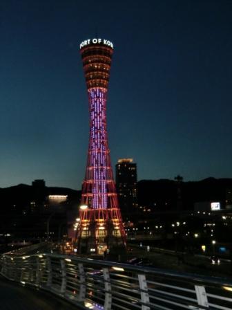 ポートタワー夜景