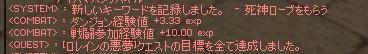 20120728_1.jpg