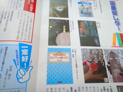 DSC00488_1.jpg