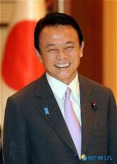 麻生元総理