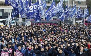 南朝鮮FTA3万人デモ