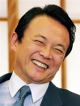 麻生元総理ー2