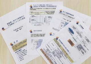 福島第1原子力発電所の不測事態シナリオの素描」のコピー