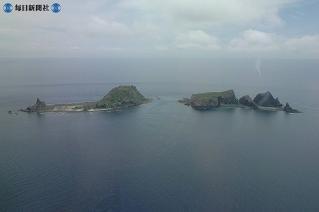 尖閣諸島着た小島(右)南小島