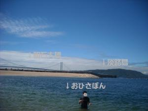 20100809-2.jpg