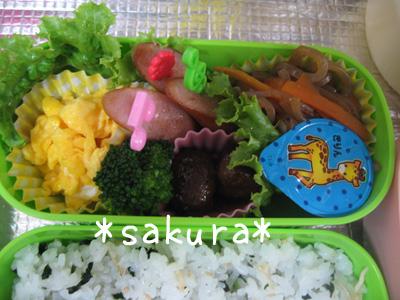 2011_05_26_03.jpg
