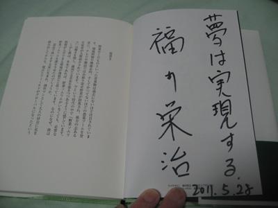 2011_05_29_01.jpg