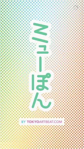 スクリーンショット 2013-12-06 12.53.29