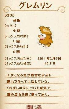 MixMaster_24_20110513220453.jpg