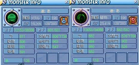 MixMaster_35.jpg