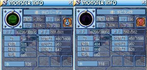MixMaster_368.jpg