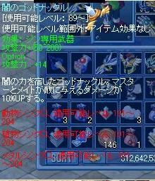 MixMaster_66.jpg
