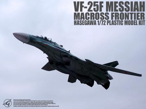VF25_title2.jpg