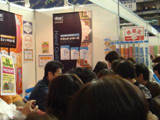 okyaku2.jpg