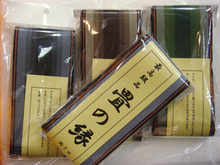tatami_20110122215456.jpg