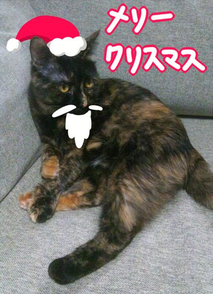 クリスマス悦子