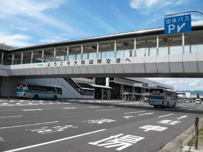 ItamiairportDCIM0027.jpg