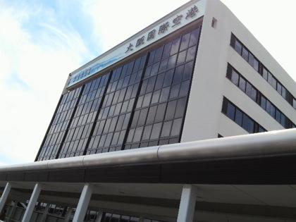 ItamiairportDCIM0102.jpg
