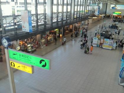 ItamiairportDCIM0463.jpg