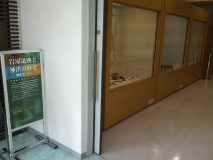 ItamiskyparkDCIM0426.jpg